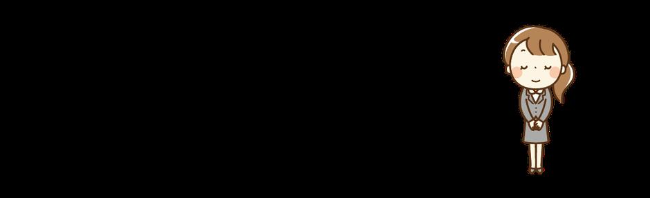 動画堂ドットビズの運営会社 動画総研株式会社の主な実績