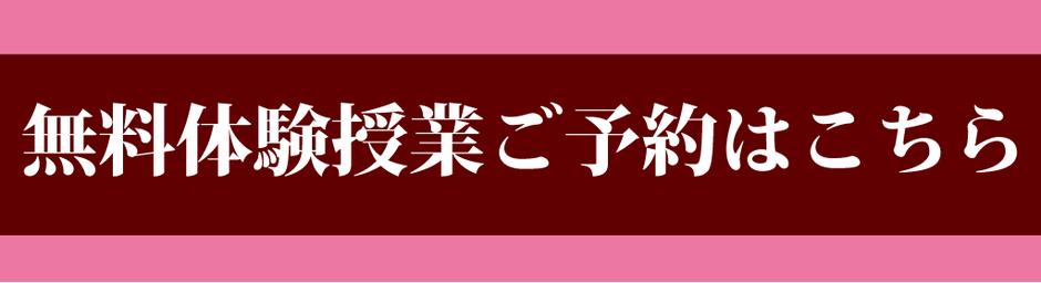 所沢,中学受験