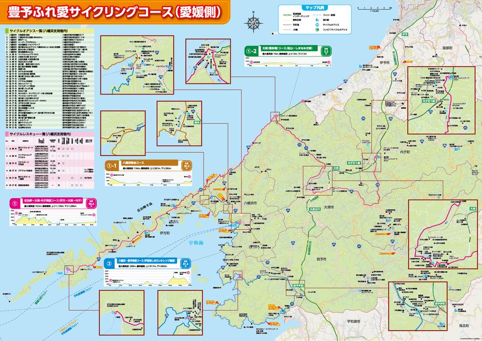 豊予ふれあいサイクリングコース・愛媛側地図