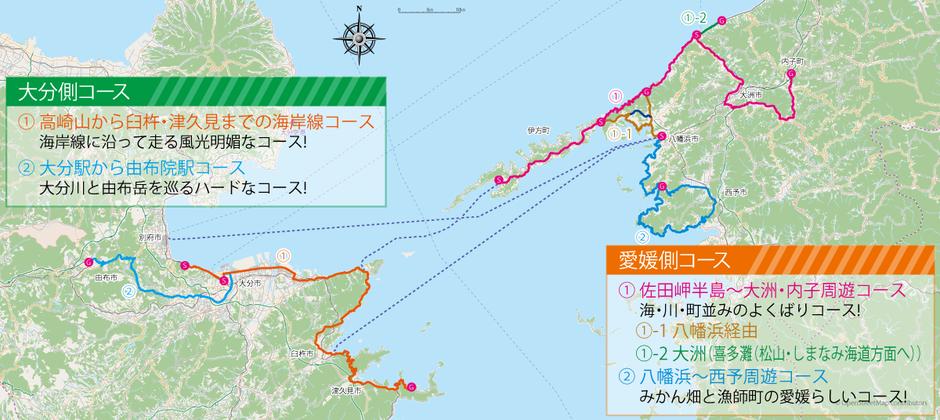 豊予ふれ愛地域 サイクリングコース地図