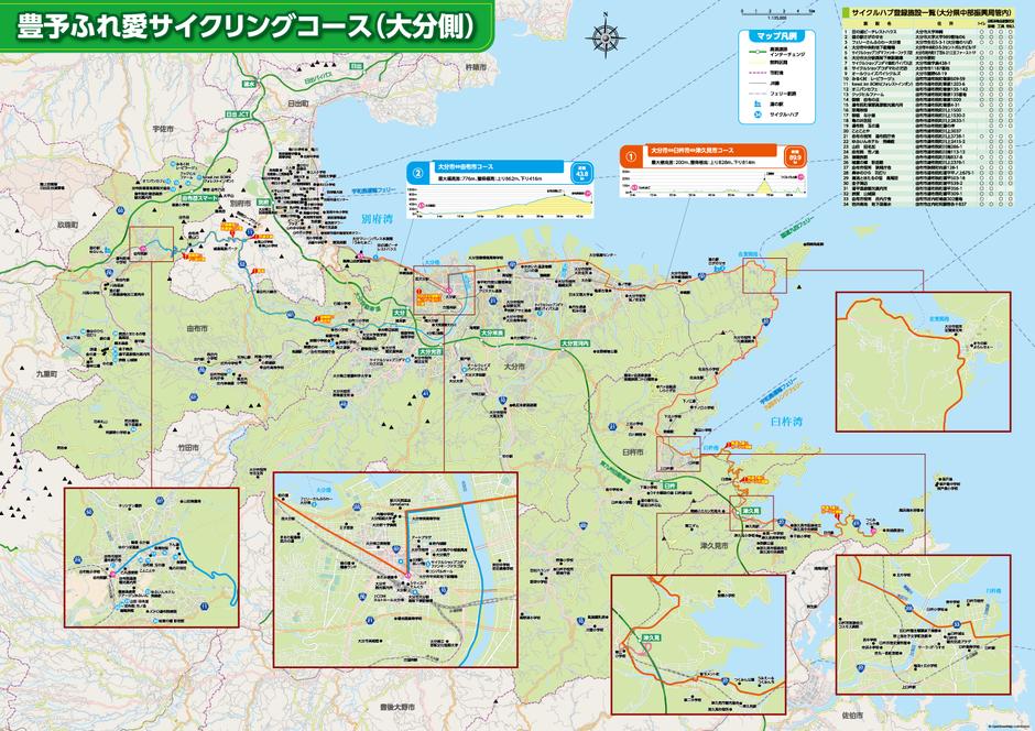 豊予ふれあいサイクリングコース・大分側地図