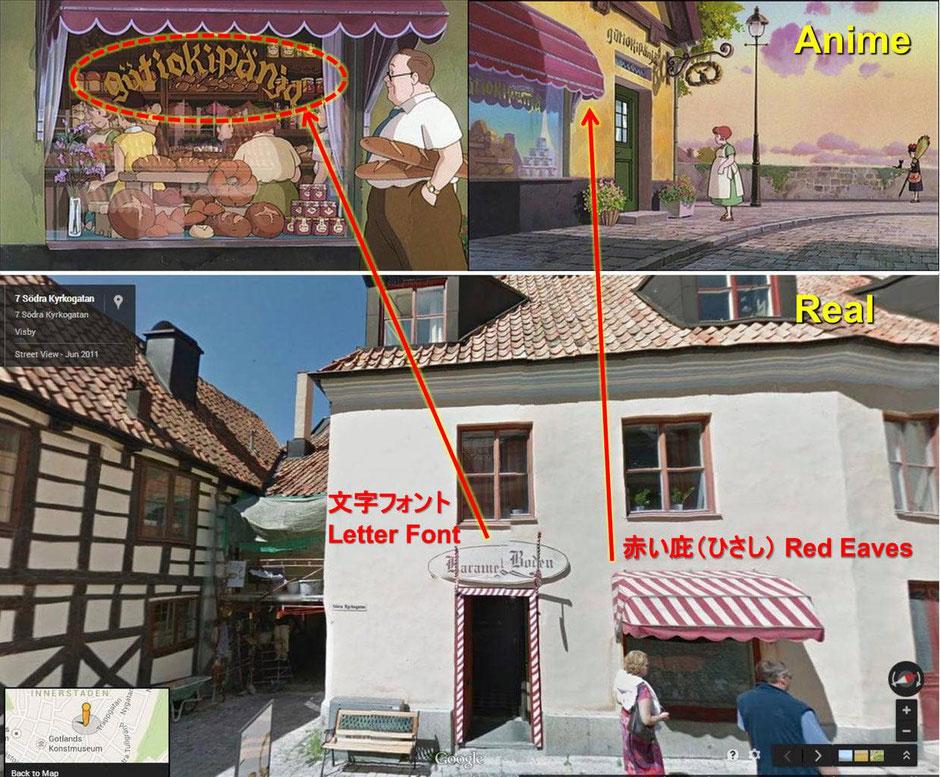 グーチョキパン屋の店先のモデル