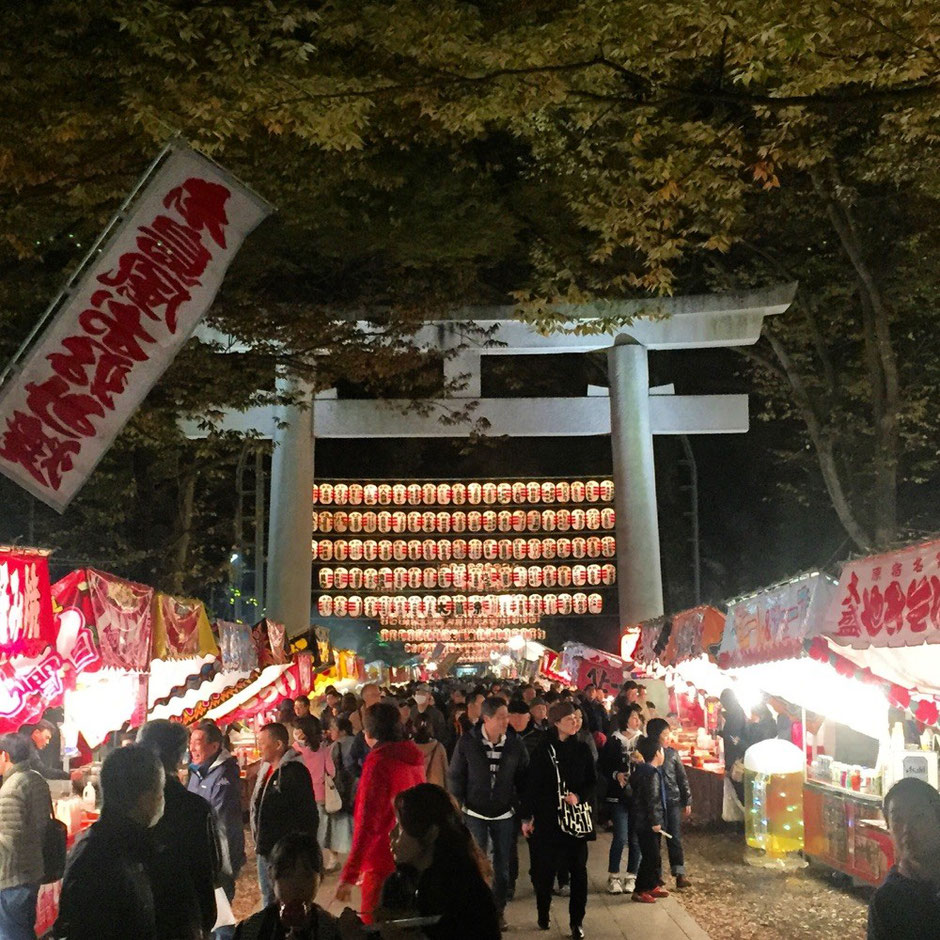 Tori no Ichi Festival event at Okunitama Shrine Tokyo Fuchu cutural historical event good luck powerspot tourist spot TAMA Tourism Promotion - Visit Tama 酉の市 大国魂神社 東京都府中市 お祭り 文化 歴史 開運招福 商売繁盛 パワースポット 観光スポット 多摩観光振興会