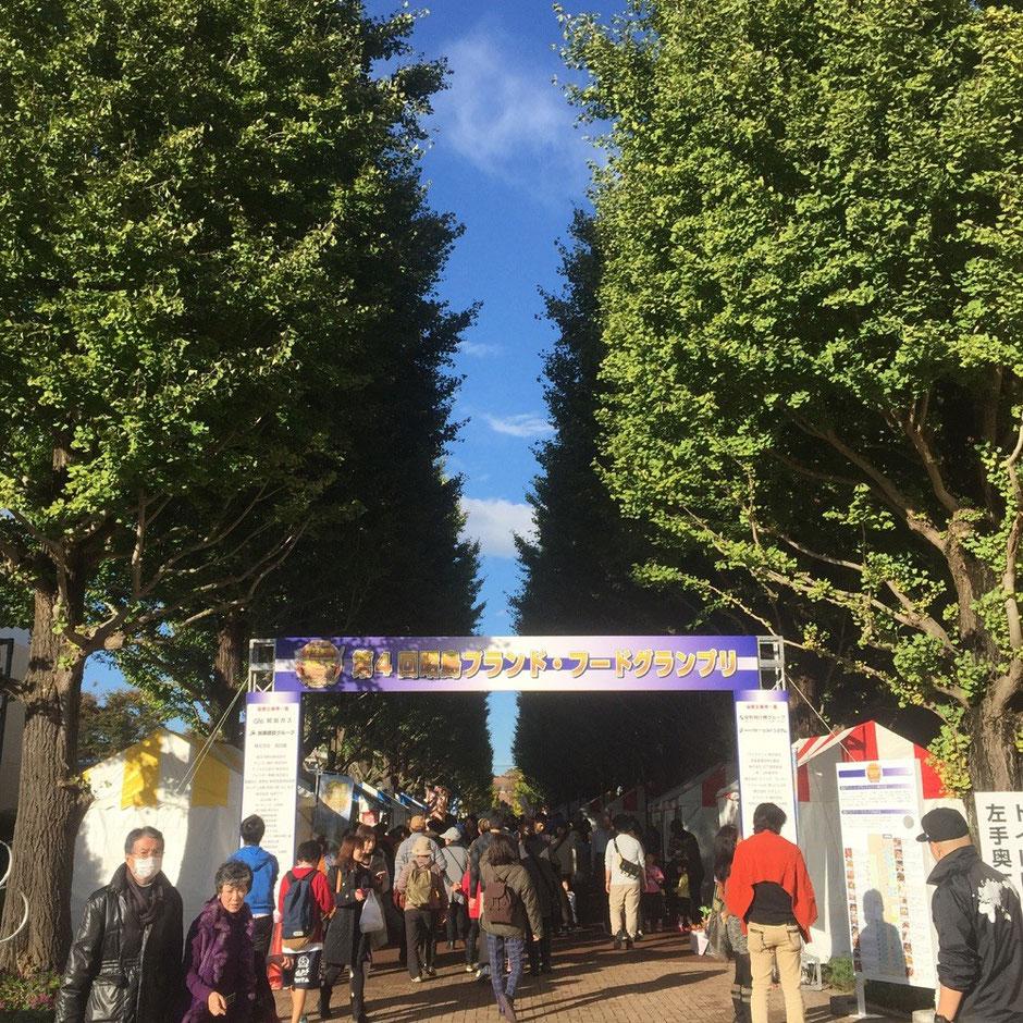 Akishima Food Grand Prix 2015 at Industrial festival Tokyo Akishima local event TAMA Tourism Promotion - Visit Tama 昭島フードグランプリ 産業まつり 東京都昭島市 地域振興 イベント 多摩観光振興会
