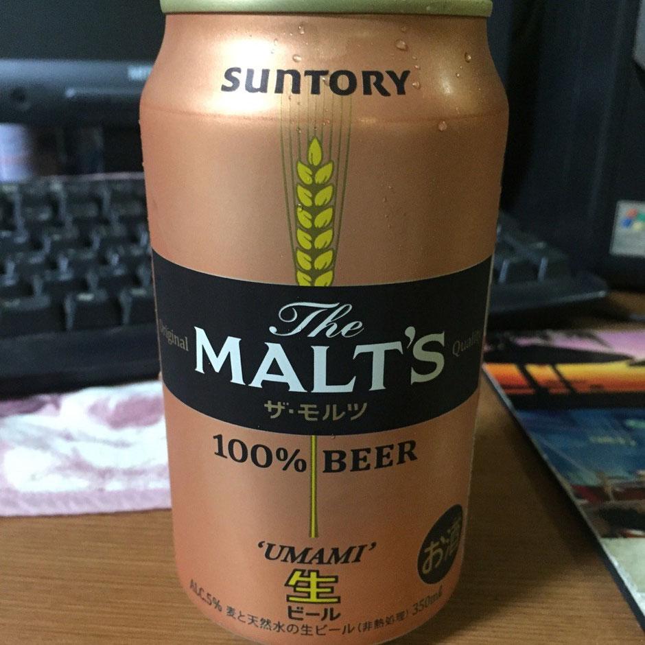 The Malt's Suntory beer Japan ザ・モルツ サントリービール