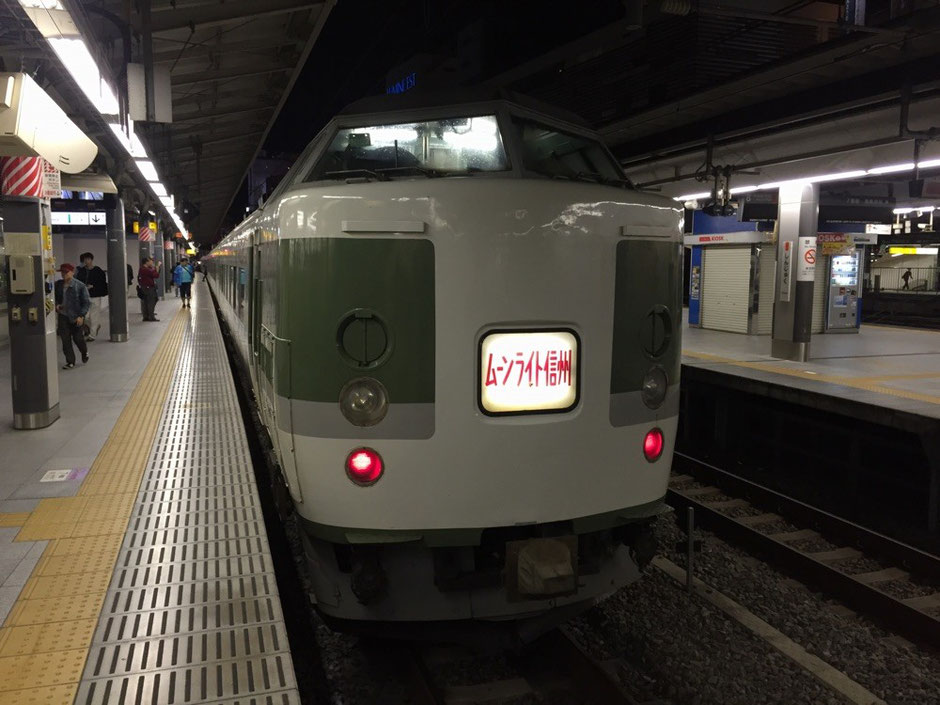 Moonlight Shinsyu Train at Shinjuku station special additional seasonable night train 快速ムーンライト信州 新宿駅 臨時夜行列車