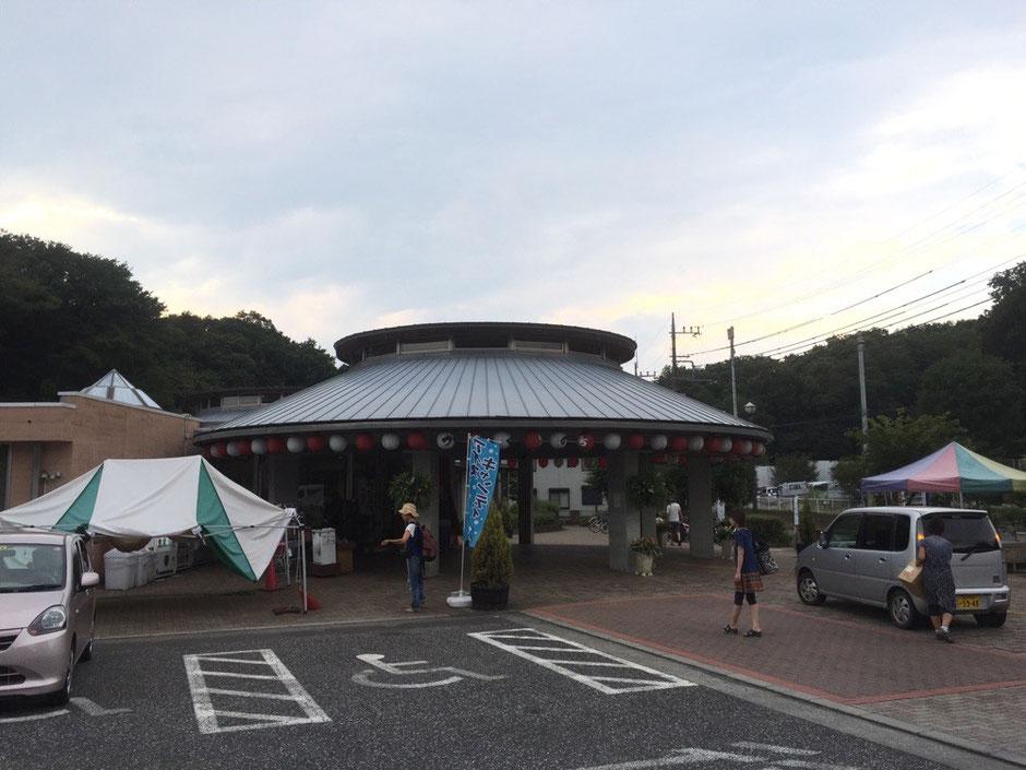 Murayama Hot Spring Katakurinoyu spa Tokyo Musashimurayama refresh retreat tourist spot TAMA Tourism Promotion - Visit Tama 村山温泉 かたくりの湯 東京都武蔵村山市 癒し リフレッシュ 観光スポット 多摩観光振興会