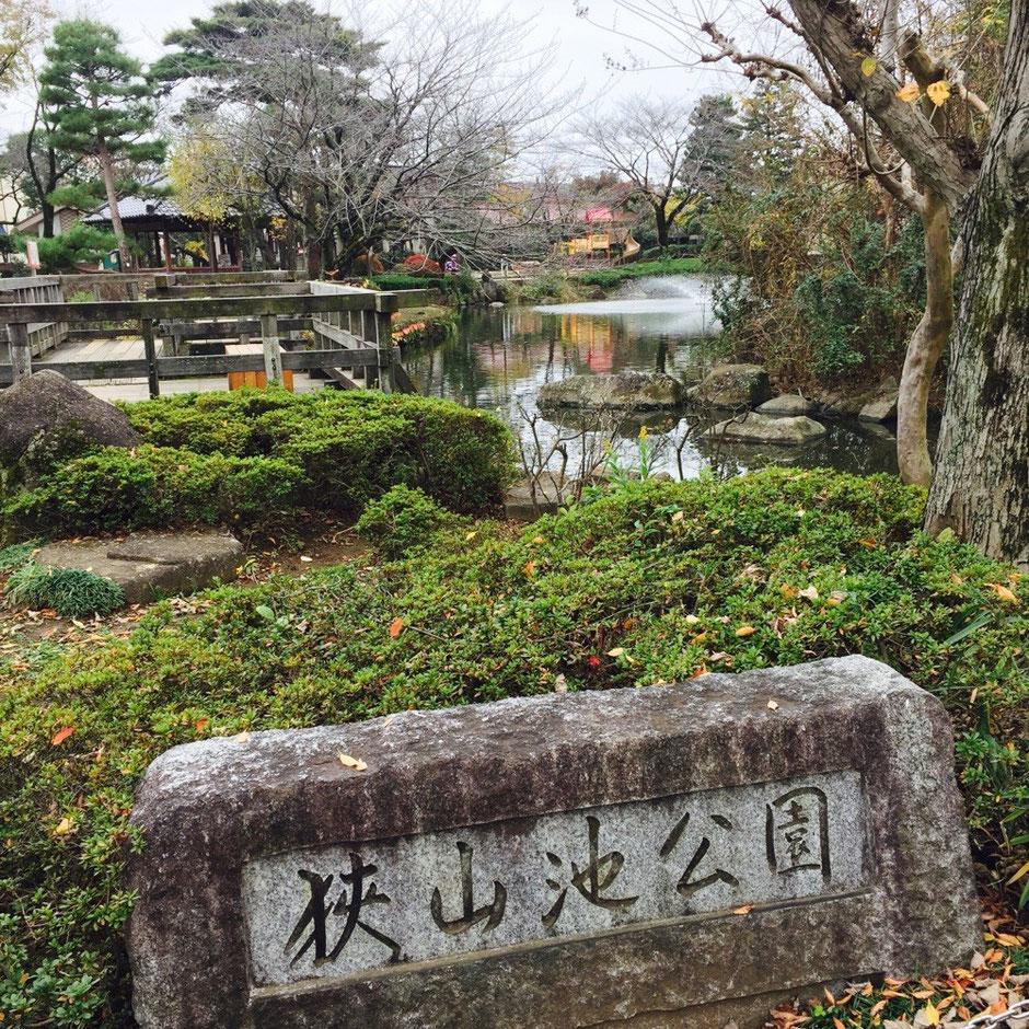 Sayamaike Park (Sayama pond park) Tokyo Mizuho nature Zanbori river headwater walking tourist spot TAMA Tourism Promotion - Visit Tama 狭山池公園 東京都瑞穂町 自然 散策 残堀川水源地 観光スポット 多摩観光振興会