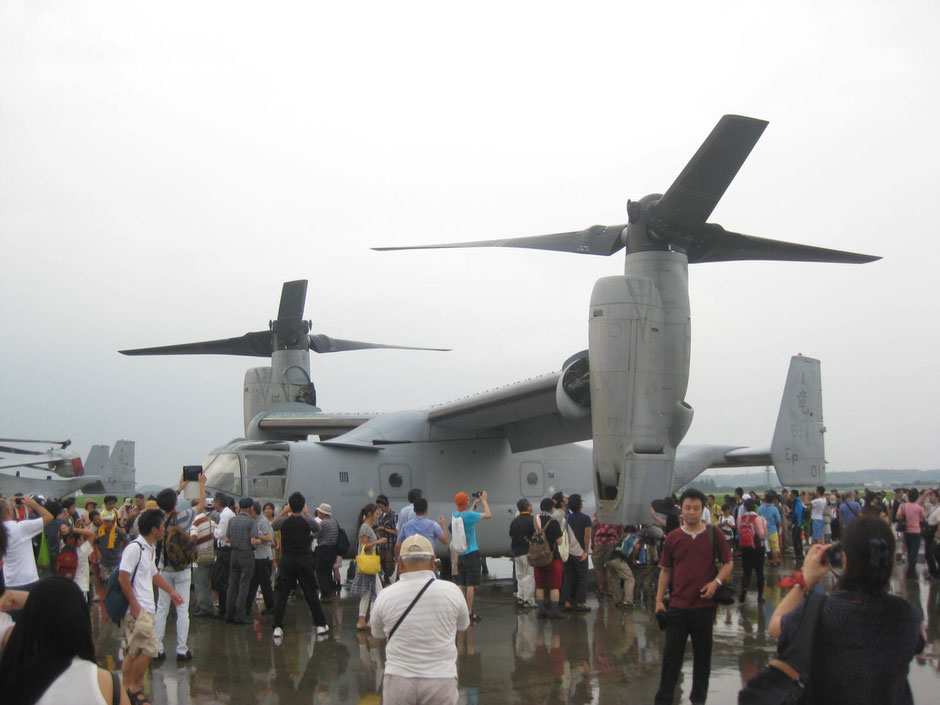 Side view of V-22 Osprey at Yokota Air Base during Friendship festival event Tokyo Fussa TAMA Tourism Promotion - Visit Tama オスプレイ航空機 側面 横田基地 友好祭 イベント 東京都福生市 多摩観光振興会