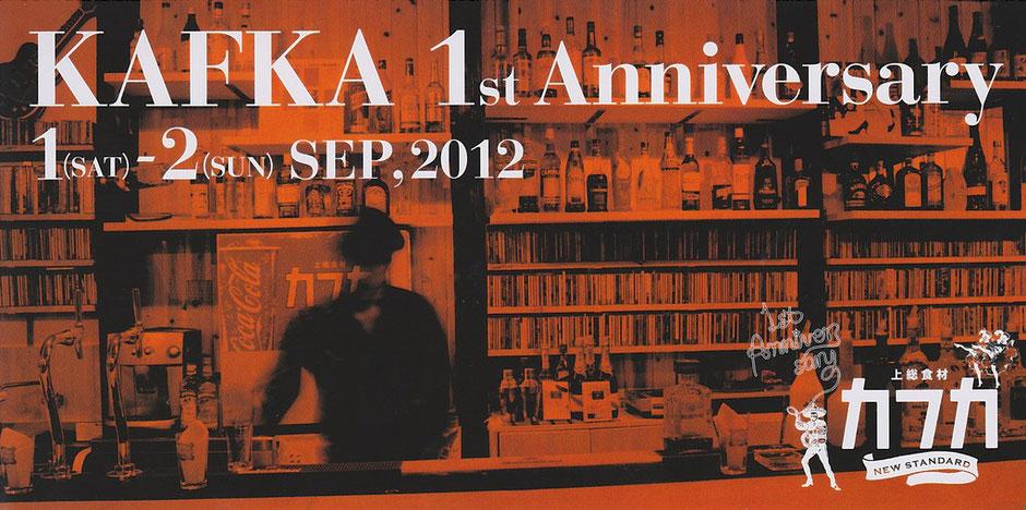KAFKA 1st Anniversary