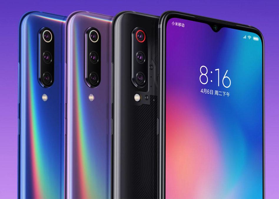 Xiaomi Mi 9 - Características y precio en España