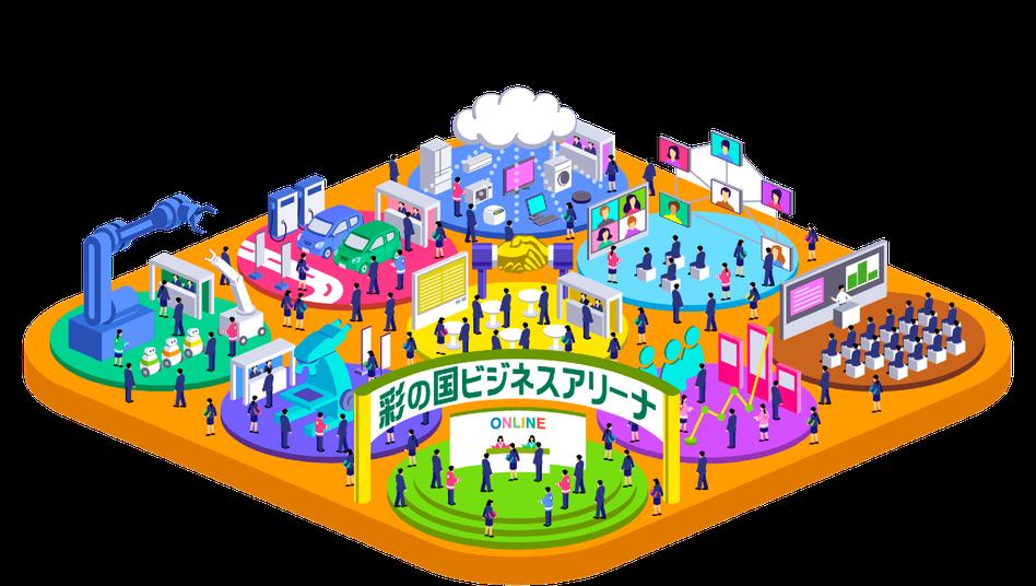 彩の国ビジネスアリーナ(オンライン)展示会  令和3年1月8日~2月8日に出展が決定しました。