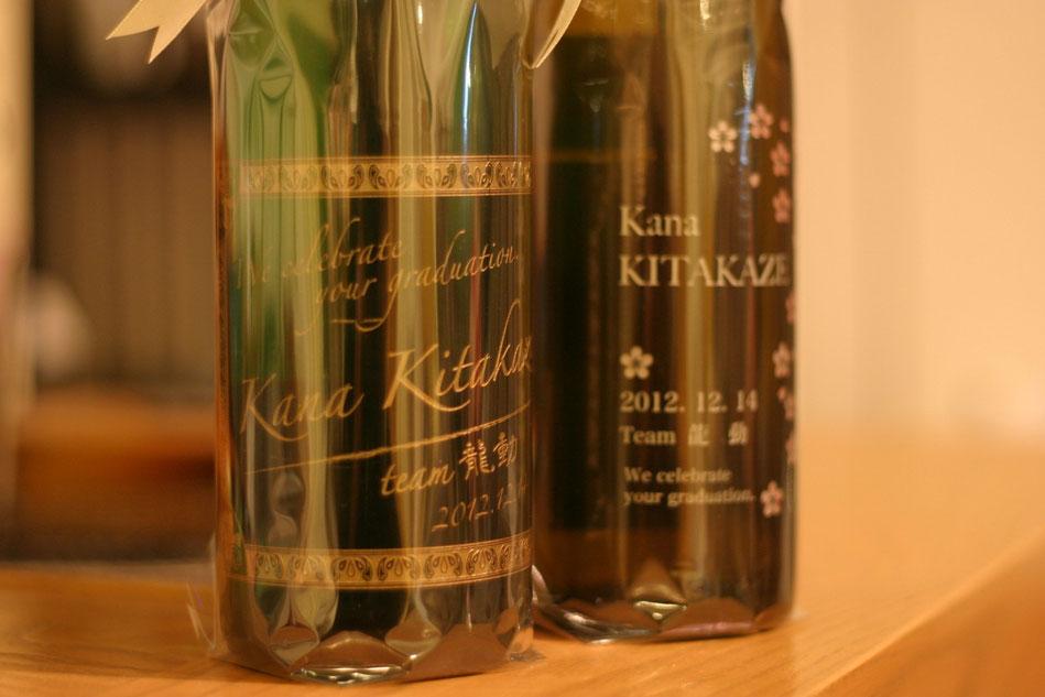 鶴岡JC卒業記念品 ワインボトル名入れ彫刻