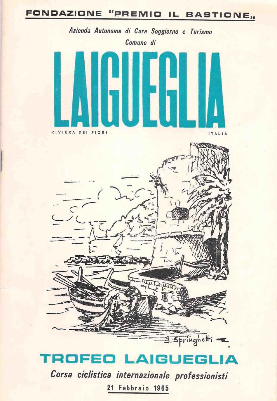 """La copertina del libretto corsa. Notare presenza della Fondazione """"premio il bastione"""""""