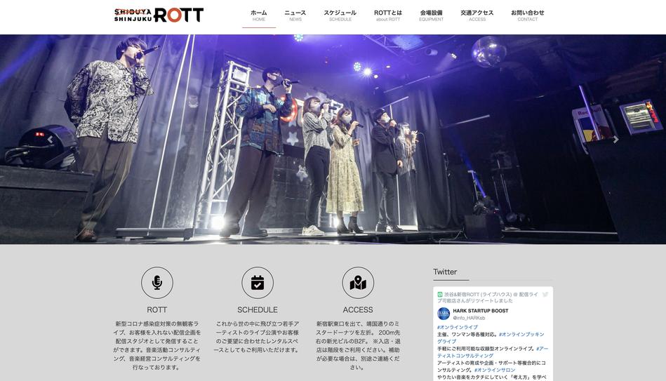 ウェブサイト。アカペラグループの演奏の様子がトップページに表示されている