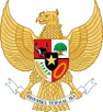 インドネシア国章