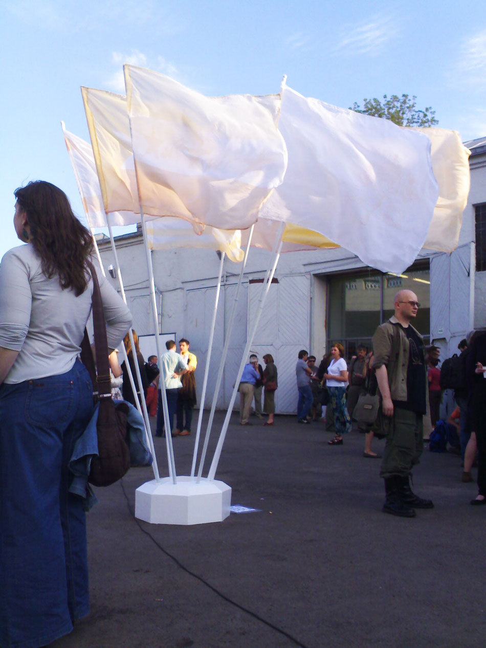 Moscow Young Biennale - Art Strelka