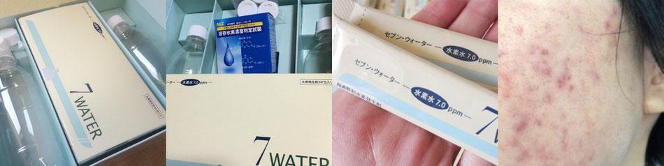 真実は効果なし!?人気の水素水の通販店と口コミ