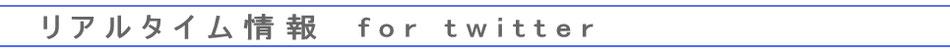 阪神尼崎のダーツバー ラウディースペース(RowdySpace)の姉妹店 マッドハッター(mad-hatter)のオフィシャルホームページ