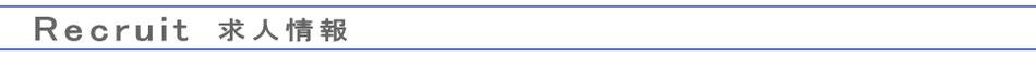 求人募集 阪神尼崎のダーツバー ラウディースペース(RowdySpace)の姉妹店 マッドハッター(mad-hatter)のオフィシャルホームページ