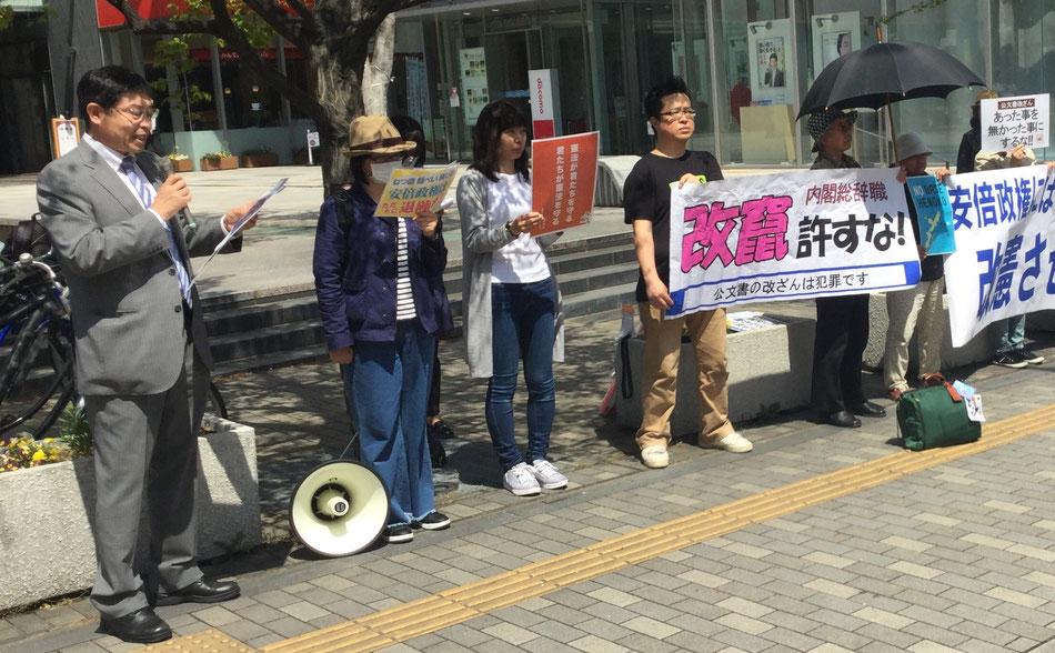 4月19日長野市トイーゴ前