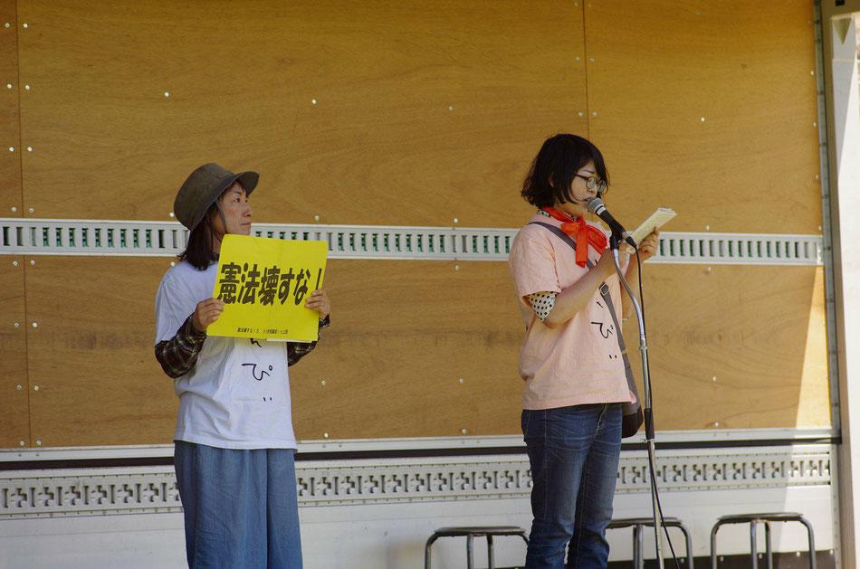 憲法壊すな!5.19市民集会in上田