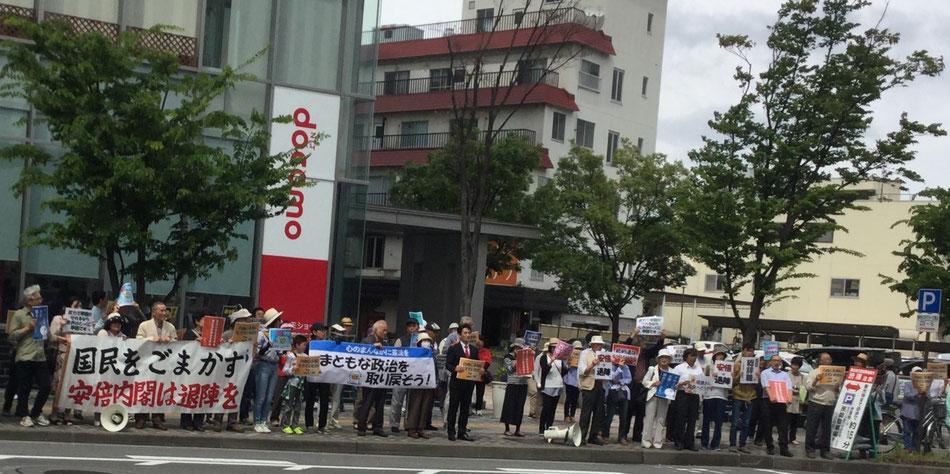 長野市5・3憲法記念日アクション