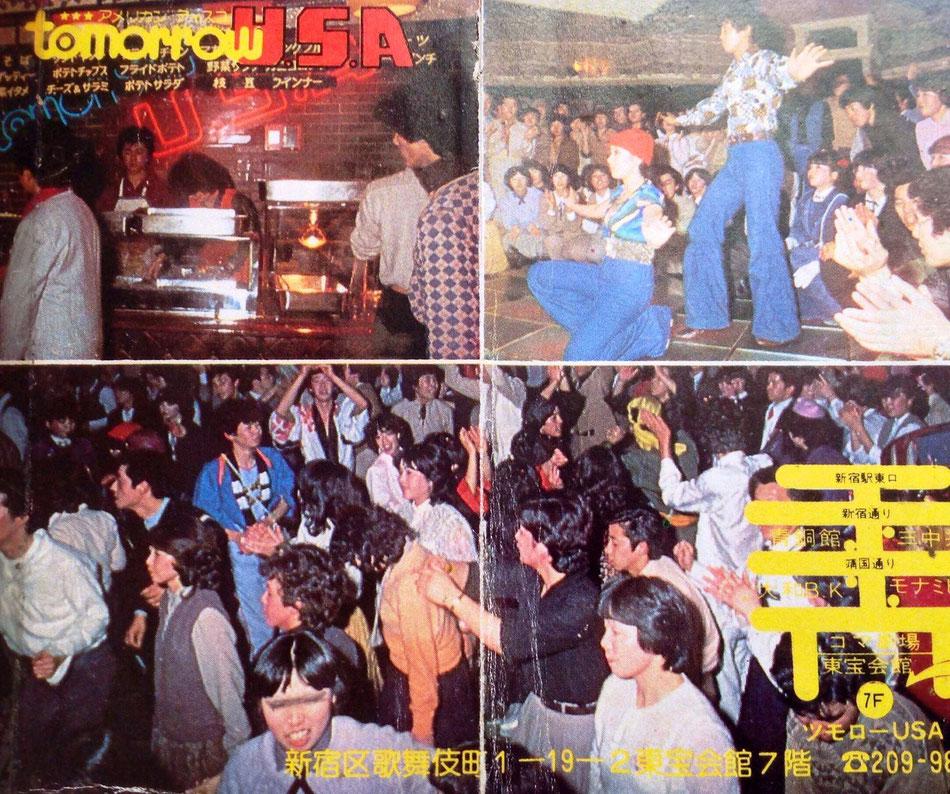 DJ ダンクラ 70年代 80年代ディスコのDJ ベテラン  ディスコイベント ディスコパーティー ダンスクラシック  DJ DISCO FUNK SOUL  ダンクラ 岐阜 名古屋 東京 横浜 静岡 飛騨 高山 HIDA TAKAYAMA DISCO DANCE EVENT PARTY