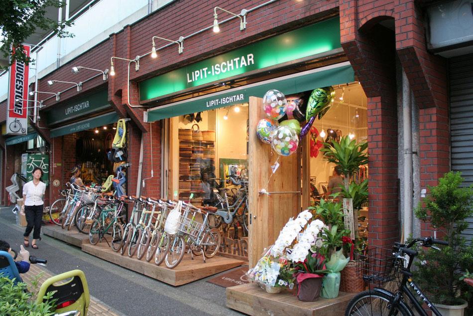 西早稲田の自転車店舗リピト・イシュタールの外観