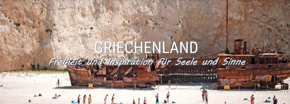 Griechenland Reisen zu Top Preisen bei Singer Reisen & Versicherungen jetzt buchbar!
