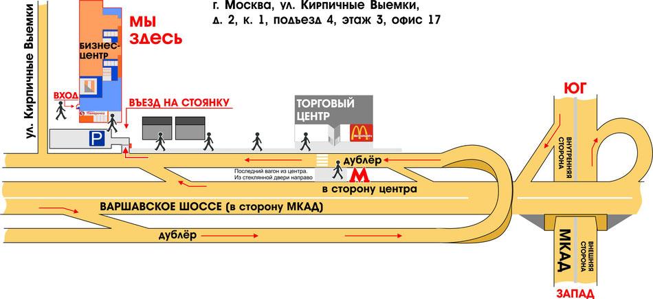 Схема проезда в офис «Спорттек»