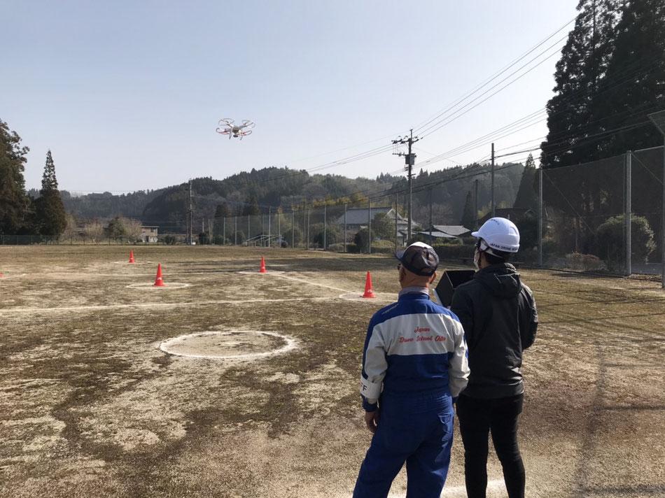 ジャパンドローンスクール大分のドローン無料飛行体験会