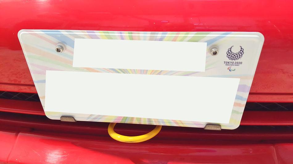 オリンピックナンバーのコーティング ポルシェ993 埼玉三芳の車磨き専門店 新座 大宮 練馬