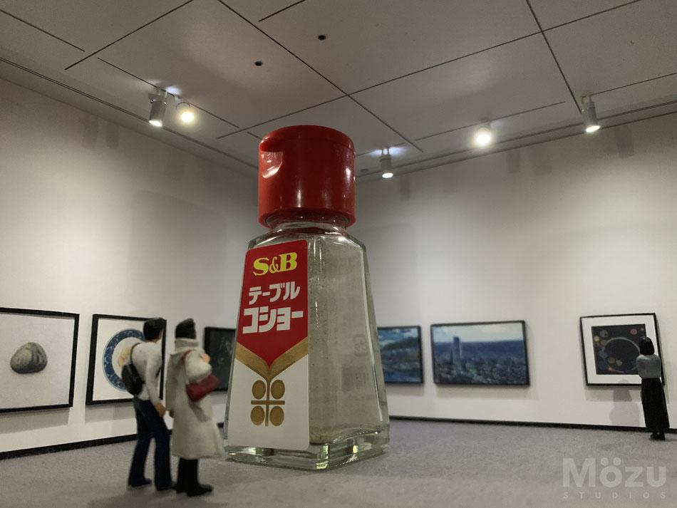 ミニチュア美術館と本物のコショー