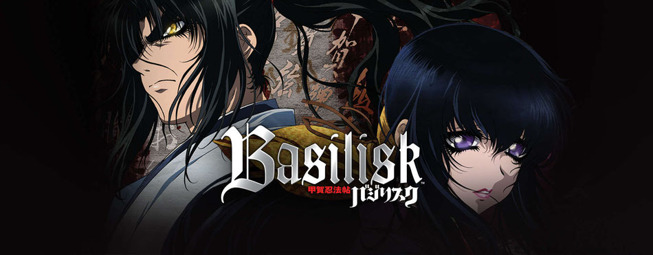 Basilisk: Ouka Ninpouchou. Source:http://animenosekai.fr/catalogue-hiver-2018/basilisk-the-oka-ninja-scrolls/