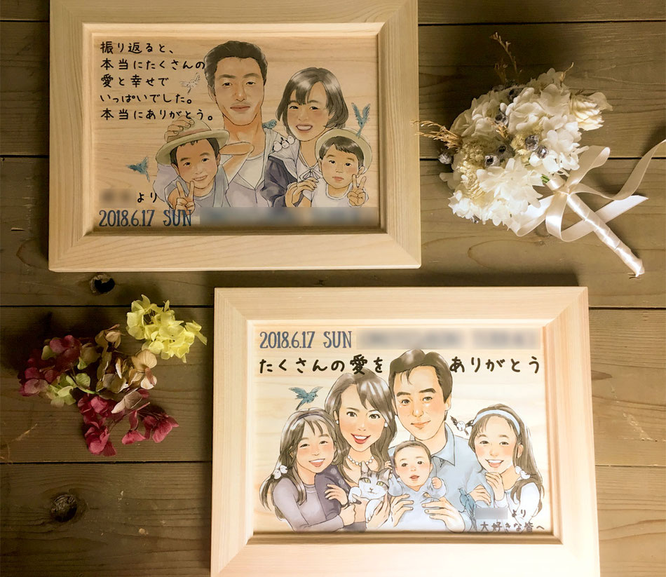 日本モッキオリジナル・フレーム付き・木製似顔絵ウェルカムボード