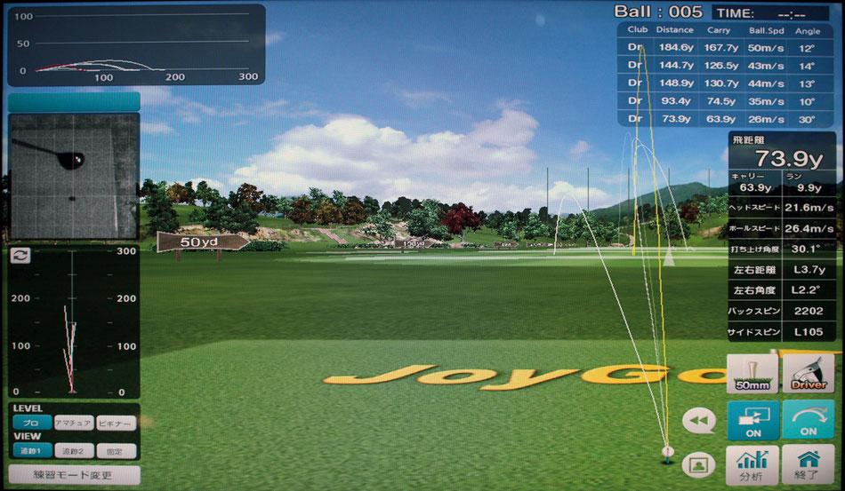 スターゴルフクラブ|シミュレーションゴルフ