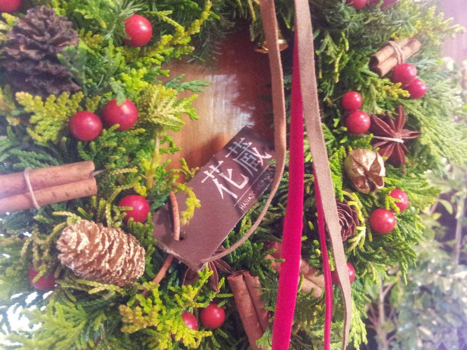花蔵 クリスマスリース 花 7-Colors鶴岡ガラスアート工房 ネーム革タグ