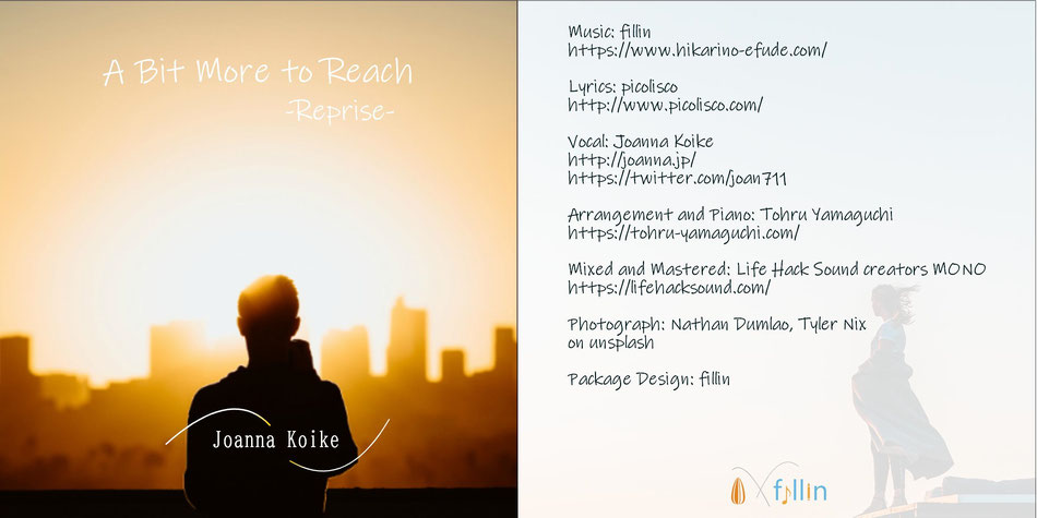 CDカバーデザイン A Bit More to Reach -Reprise-