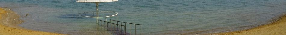 Israel Totes Meer mit Kururlaub Ein Bokek Wellness- und Gesundheitsurlaub bei Hautkrankheiten Schuppenflechte Psoriasis Neurodemitis in Ein-Bokek (Israel) oder in Suweimah (Jordanien)