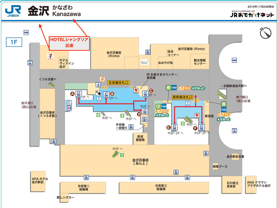 Kanazawa Station (Rint)