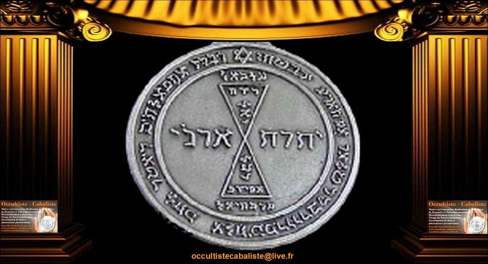 Médaille Pentacle de Vénus, Talisman magique.
