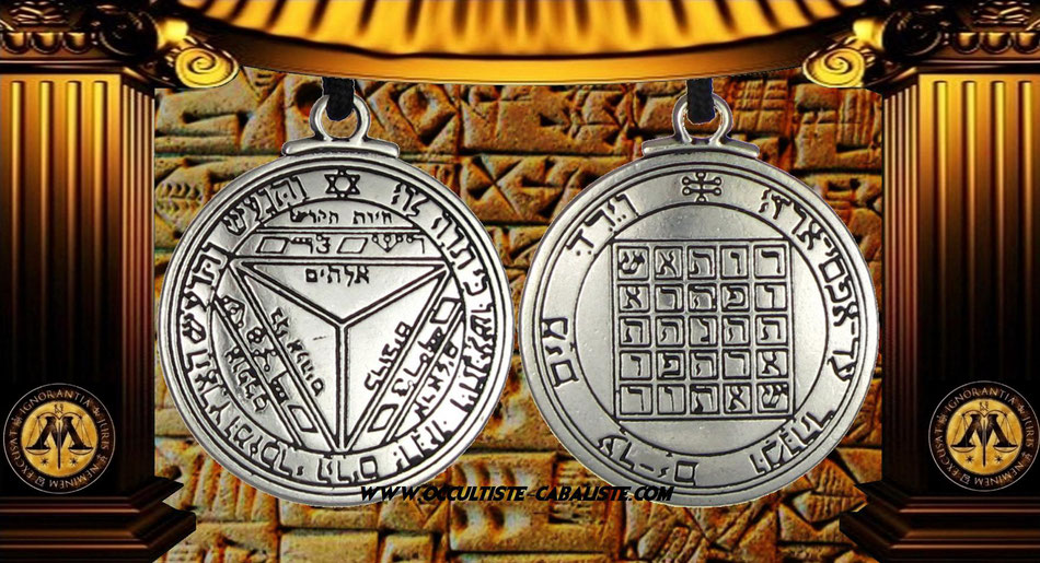 Médaille pentacle sceau secret du Roi Salomon deuxième et septième pentacle de Saturne, www.occultiste-cabaliste.com