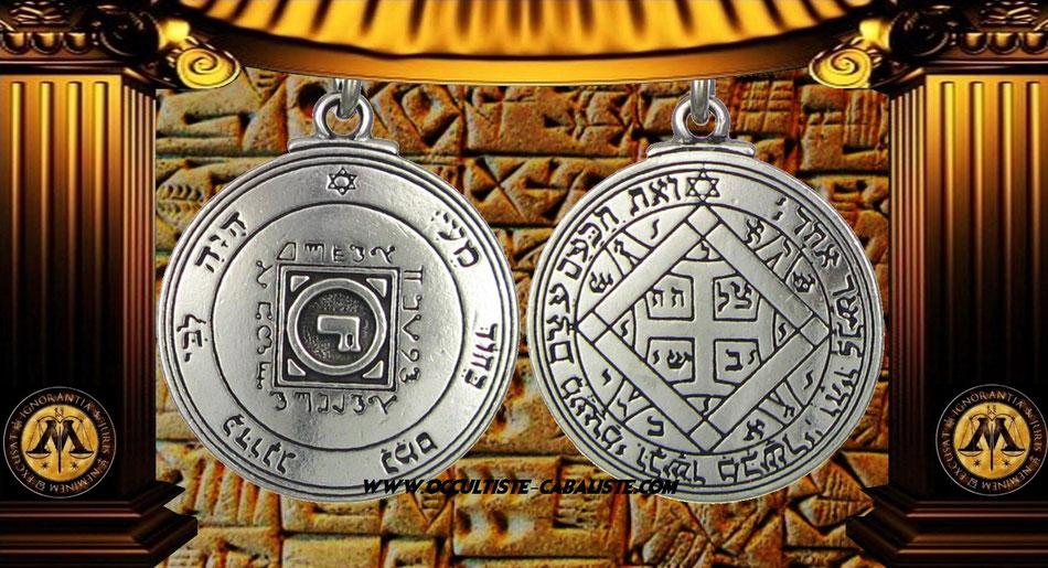 Médaille pentacle de Vénus II sceau secret du Roi Salomon, www.occultiste-cabaliste.com