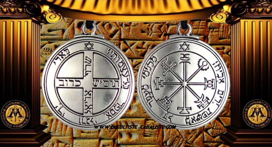 Médaille pentacle de Jupiter sceau secret du Roi Salomon, www.occultiste-cabaliste.com