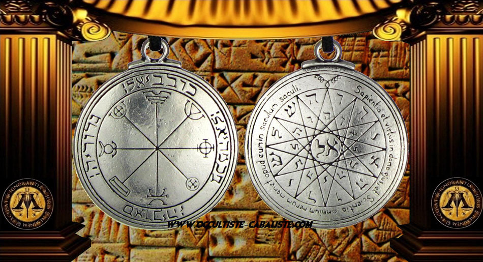 Médaille pentacle de Mercure sceau secret du Roi Salomon, www.occultiste-cabaliste.com