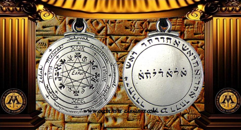 Médaillepentacle du Roi Salomon sceau secret du Roi Salomon, www.occultiste-cabaliste.com