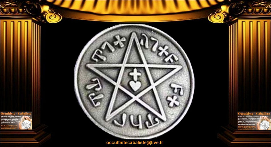 Médaille Pentacle du Roi Salomon, www.occultiste-cabaliste.com