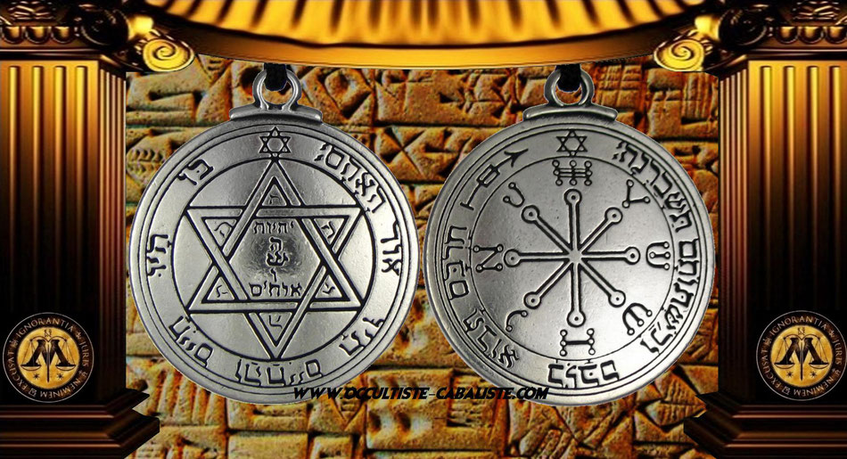 Médaille pentacle de Mars sceau secret du Roi Salomon, www.occultiste-cabaliste.com