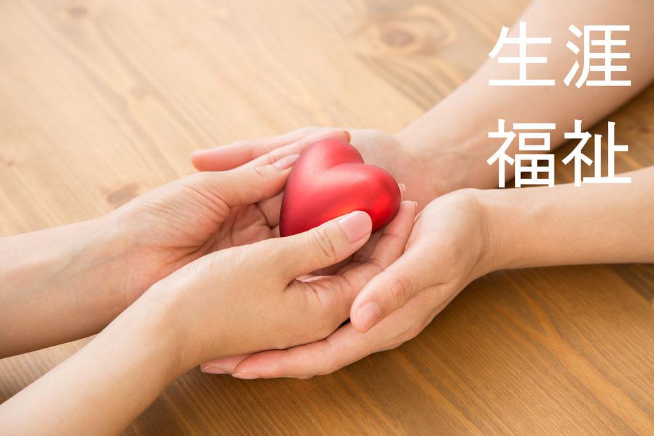 npoヘルプマーク 日本全国ボランティア